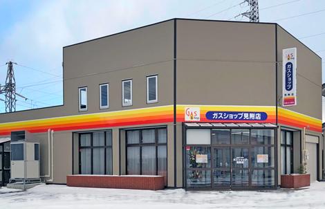 北陸ホームエネルギー店
